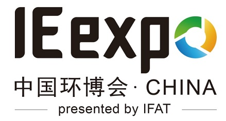 IE Expo China (Shanghai)-Logo