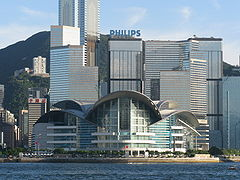 Hong Kong Convention & Exhibition Center